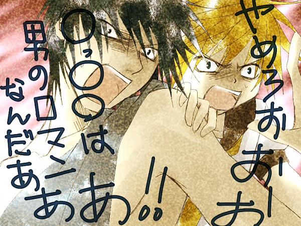 Tags: Anime, VOCALOID, KAITO, Kagamine Len
