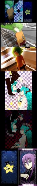 Tags: Anime, Kuroha Ai, VOCALOID, GUMI, Kamui Gakupo, Hatsune Miku, Railroad Tracks, Dr. Realist, Pixiv, Shuudou Shoujo to Guuzou Shoujo, A Runaway Boy and a Lost Girl, Star Girl and the Illusory Musical Paradise