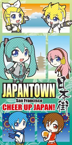 Tags: Anime, VOCALOID, Megurine Luka, Hatsune Miku, KAITO, Kagamine Len, Kagamine Rin, MEIKO (VOCALOID), Artist Request, Piapro Illustrated