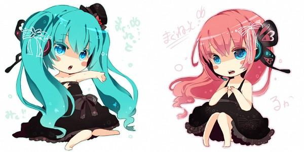 Tags: Anime, Makishimu, VOCALOID, Hatsune Miku, Megurine Luka, Edited, Magnet, Facebook Cover