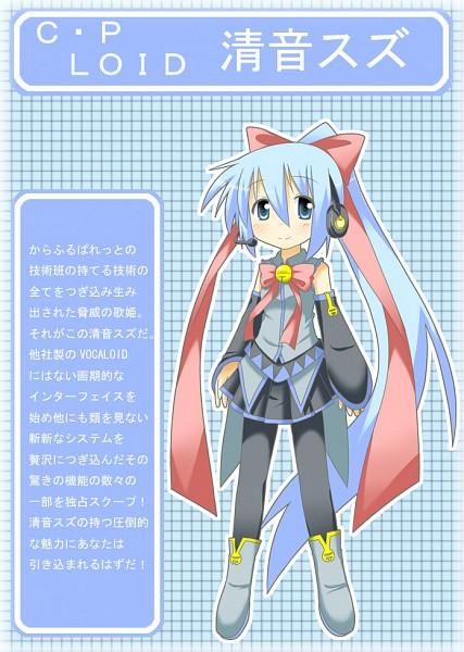 Tags: Anime, VOCALOID, Kiyone Suzu