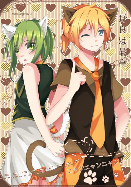 Tags: Anime, Squ-Chan, VOCALOID, Kagamine Len, GUMI, Aa Subarashiki Nyansei, deviantART, Mobile Wallpaper
