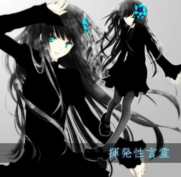 Tags: Anime, Aonoe, VOCALOID, Fan Character, Fanart, Pixiv