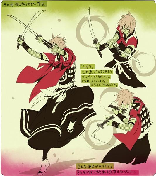 Tags: Anime, Ryuuguu Tsukasa, VOCALOID, VY2
