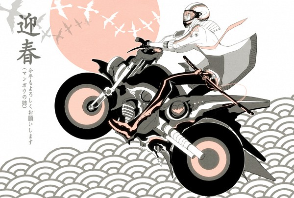 Tags: Anime, Ryuuguu Tsukasa, VOCALOID, VY2, Motorcycle Helmet, Fanart, Pixiv