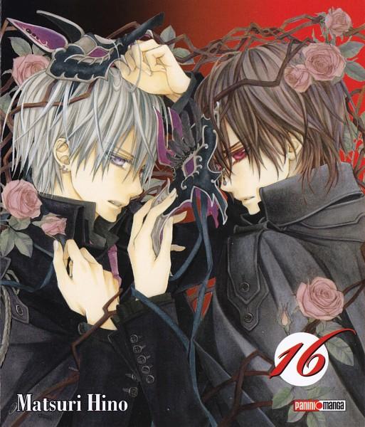 Tags: Anime, Hino Matsuri, Vampire Knight, Kiryuu Zero, Kuran Kaname, Carnival Mask, Manga Cover, Scan, Official Art