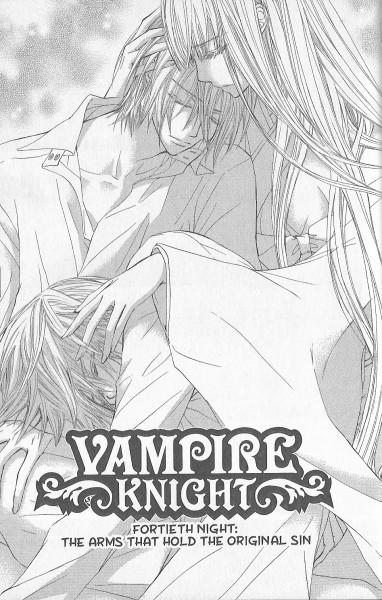 Tags: Anime, Hino Matsuri, Vampire Knight, Kiryuu Ichiru, Hiou Shizuka, Kiryuu Zero, Mobile Wallpaper, Self Scanned, Official Art, Scan, Manga Page