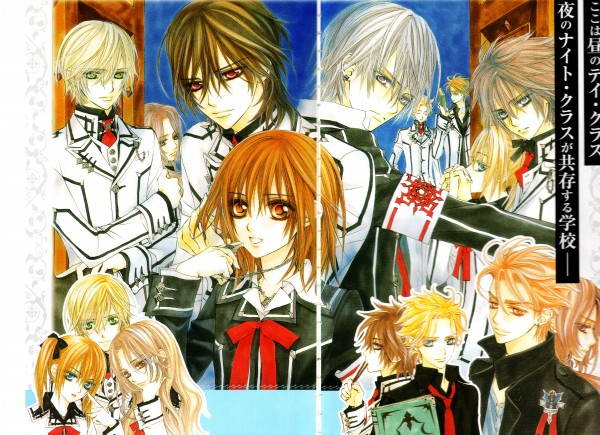 Tags: Anime, Hino Matsuri, Vampire Knight, Aidou Hanabusa, Yuki Cross, Shiki Senri, Kain Akatsuki, Kiryuu Zero, Ichijou Takuma, Kuran Kaname, Touya Rima, Souen Ruka, Crease