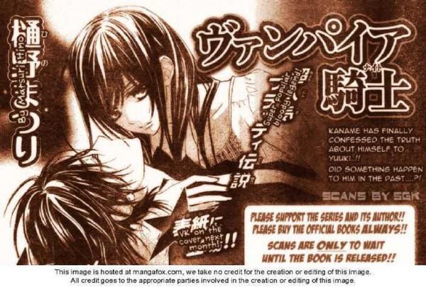 Tags: Anime, Hino Matsuri, Vampire Knight, Yuki Cross, Kuran Kaname