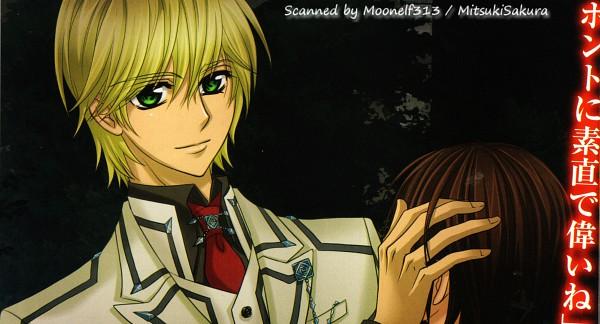 Tags: Anime, Vampire Knight, Yuki Cross, Ichijou Takuma, Official Art, Self Scanned, CG Art, Scan, Facebook Cover, Wallpaper