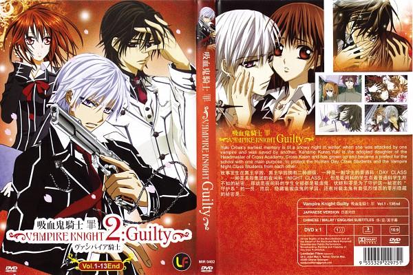 Tags: Anime, Vampire Knight, Kuran Kaname, Shiki Senri, Yuki Cross, Kiryuu Zero, Touya Rima, Scan
