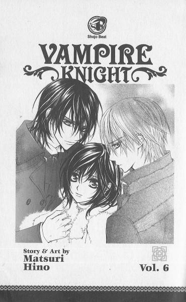 Tags: Anime, Hino Matsuri, Vampire Knight, Kiryuu Zero, Kuran Kaname, Yuki Cross, Official Art, Manga Page, Scan, Chapter Cover