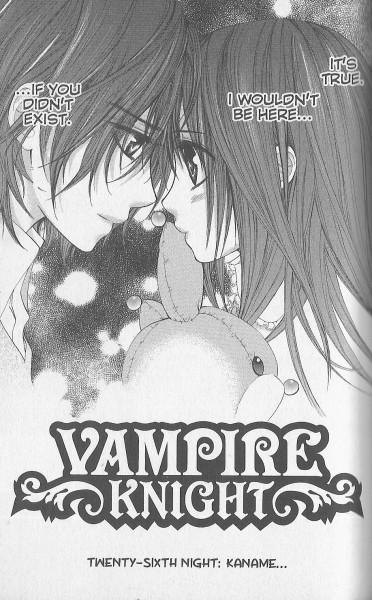 Tags: Anime, Hino Matsuri, Vampire Knight, Kuran Kaname, Yuki Cross, Mobile Wallpaper, Chapter Cover, Manga Page
