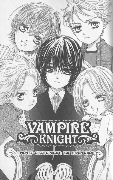 Tags: Anime, Hino Matsuri, Vampire Knight, Souen Ruka, Aidou Hanabusa, Kain Akatsuki, Kuran Kaname, Ichijou Takuma, Scan, Manga Page, Mobile Wallpaper