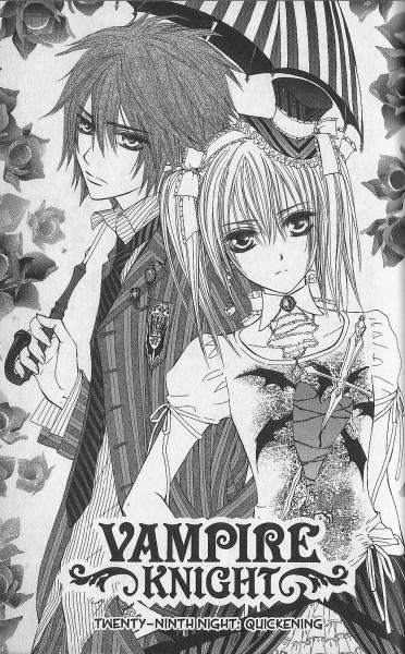 Tags: Anime, Hino Matsuri, Vampire Knight, Touya Rima, Shiki Senri, Punk, Kodona, Punk Lolita, Official Art, Scan, Manga Page, Mobile Wallpaper