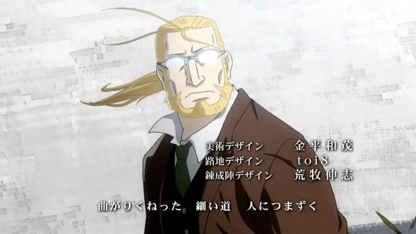 Tags: Anime, Fullmetal Alchemist Brotherhood, Fullmetal Alchemist, Van Hohenheim, Screenshot