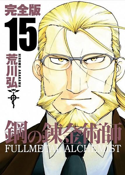 Tags: Anime, Arakawa Hiromu, Fullmetal Alchemist, Van Hohenheim, Mobile Wallpaper, Scan, Official Art, Manga Cover