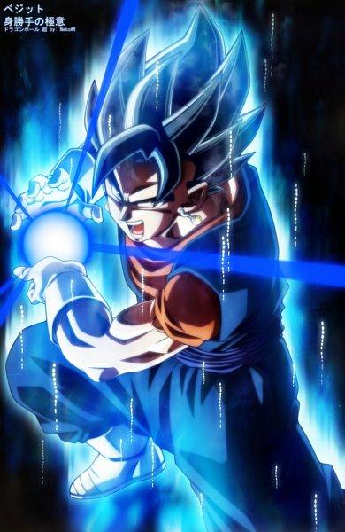 Tags: Anime, Nekoar, DRAGON BALL, DRAGON BALL SUPER, DRAGON BALL Z, Son Goku (DRAGON BALL), Vegeta, Vegito, Character Fusion, Aura, Ultra Instinct, Potara, deviantART