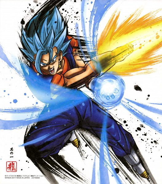 Tags: Anime, DRAGON BALL, DRAGON BALL Z, Son Goku (DRAGON BALL), Vegeta, Vegito, Potara, Character Fusion, Official Art