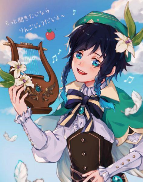 Tags: Anime, Pixiv Id 37054805, Genshin Impact, Venti, Harp