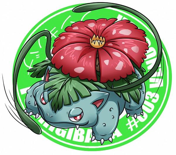 Tags: Anime, Pixiv Id 1208349, Pokémon, Venusaur, Pixiv, Fanart From Pixiv, Fanart, PNG Conversion