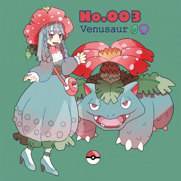 Tags: Anime, Pixiv Id 24424167, Pokémon, Venusaur, Fanart From Pixiv, Pixiv, Fanart