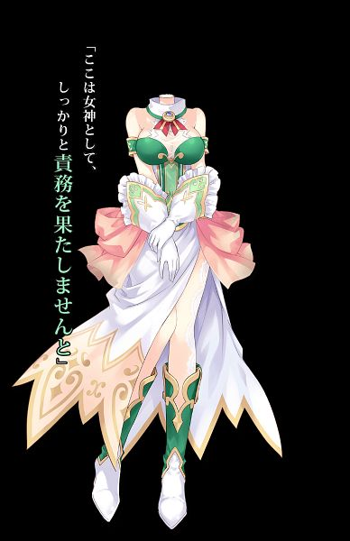 Tags: Anime, Choujigen Game Neptune, Vert (Choujigen Game Neptune), Abyssmaterial, deviantART