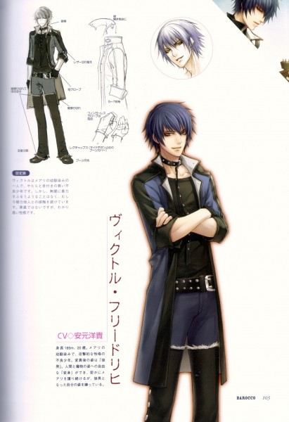 Tags: Anime, Usuba Kagerou, IDEA FACTORY, Edel Blume, Victor Friedrich, Mobile Wallpaper, Character Sheet, Official Art