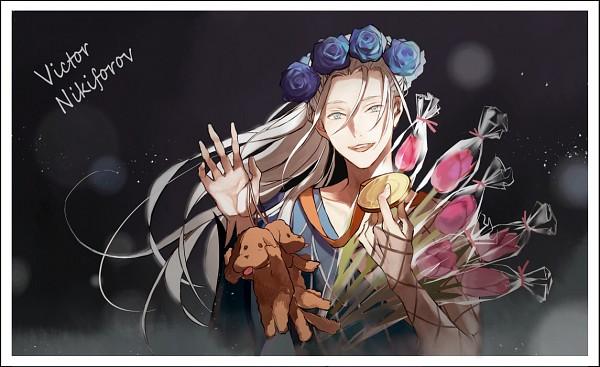 Tags: Anime, 【HZ】, Yuri!!! On Ice, Victor Nikiforov, Tulip, Stuffed Dog, Fanart From Pixiv, Pixiv, Fanart