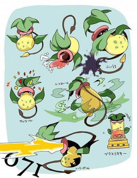 Victreebel - Pokémon