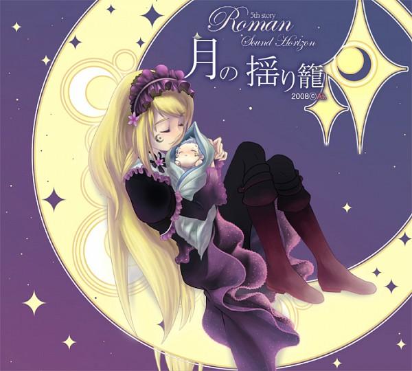 Violet (Sound Horizon) - Sound Horizon