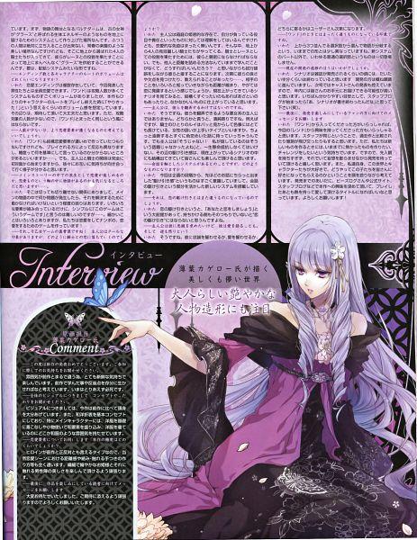 Tags: Anime, Usuba Kagerou, IDEA FACTORY, Reine des fleurs, Violette (Reine des fleurs), Magazine (Source), Scan, Official Art