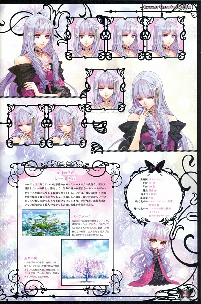 Tags: Anime, Usuba Kagerou, Otomate, DESIGN FACTORY, Reine des fleurs Official Visual Fan Book, Reine des fleurs, Violette (Reine des fleurs), Flower Clip, Swirls, Self Scanned, Official Character Information, Scan, Official Art