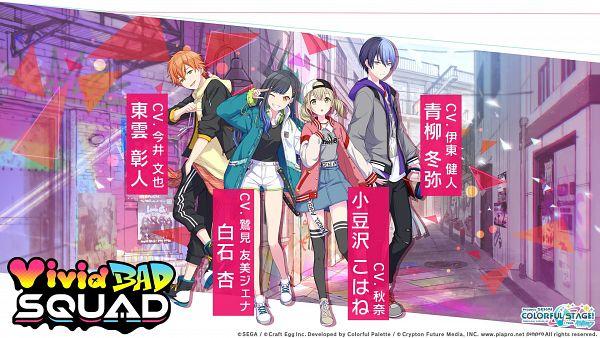 Vivid BAD SQUAD - Project Sekai Colorful Stage! feat. Hatsune Miku