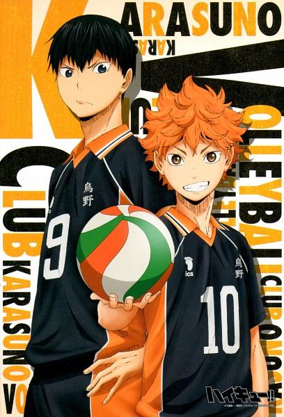 Volleyball Uniform (Karasuno High) - Karasuno High