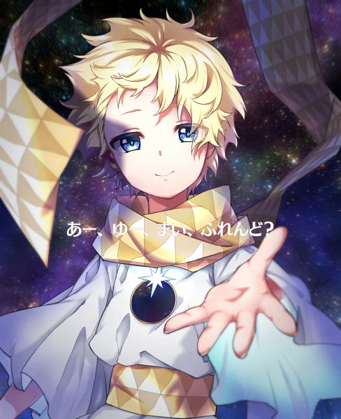Tags: Anime, Pixiv Id 29685785, Fate/Grand Order, Voyager (Fate/Requiem), Fanart, Fanart From Pixiv, Pixiv