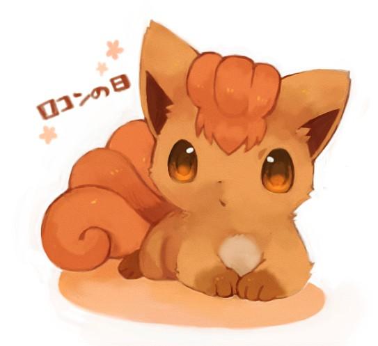 Vulpix - Pokémon