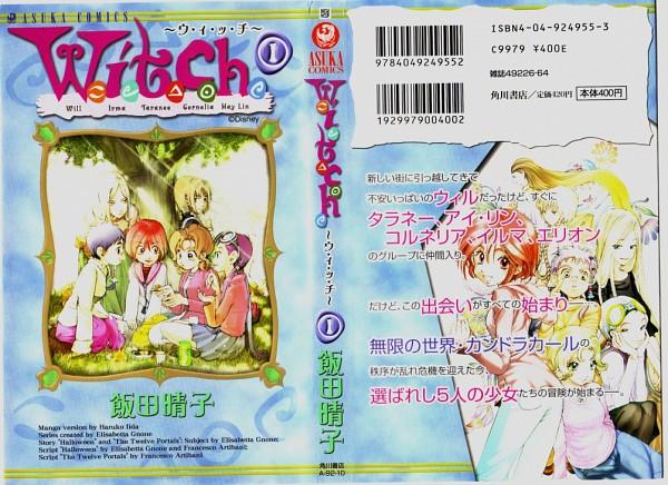 Tags: Anime, Iida Haruko, W.I.T.C.H, Irma Lair, Cedric, Taranee Cook, Cornelia Hale, Elyon Portrait, Hay Lin, Will Vandom, Manga Cover, Scan, Official Art