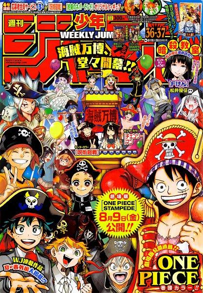 Tags: Anime, Boku no Hero Academia, Dr. STONE, Jujutsu Kaisen, Yuragisou no Yuuna-san, Haikyuu!!, Yakusoku no Neverland, ONE PIECE, Black Clover, Kimetsu no Yaiba, Act-age, Bokutachi wa Benkyou ga Dekinai, Furuhashi Fumino