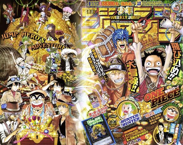 Tags: Anime, Shimabukuro Mitsutoshi, Katekyo Hitman REBORN!, Toriko, ONE PIECE, SKET Dance, Nurarihyon no Mago, Hunter x Hunter, Gintama, Beelzebub, BLEACH, NARUTO, Sakata Gintoki