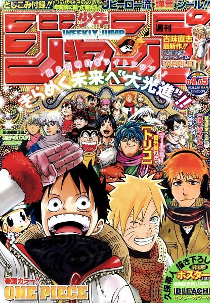 Tags: Anime, SKET Dance, To LOVE-Ru, Gintama, Bakuman。, Toriko, ONE PIECE, Nurarihyon no Mago, Kuroko no Basuke, Katekyo Hitman REBORN!, BLEACH, NARUTO, Eyeshield 21