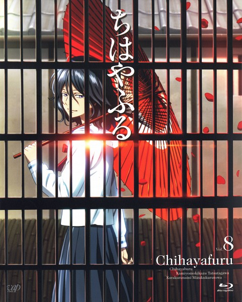 Wakamiya Shinobu - Chihayafuru