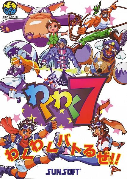Waku Waku 7 - SNK Playmore