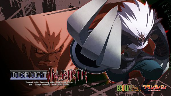 Waldstein (Under Night In-Birth) - Under Night In-Birth