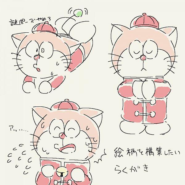 Tags: Anime, Pixiv Id 13861948, The Doraemons, Wang Dora