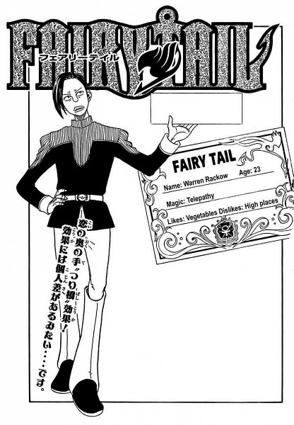 Tags: Anime, Mashima Hiro, FAIRY TAIL, Warren Rocko, Character Sheet, Official Character Information, Official Art