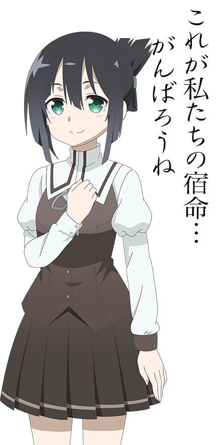 Washio Sumi - Tougou Mimori