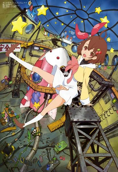 Tags: Anime, Sakai Kyuuta, Shaft (Studio), Magical Suite Prism Nana, Megami #151 2012-12, Washioka Itaru, Official Art, Magazine (Source), Scan