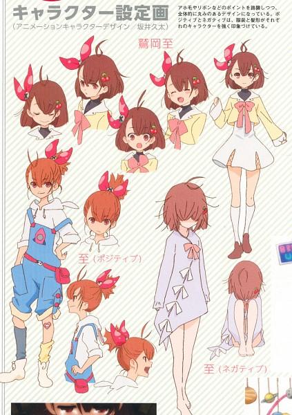 Tags: Anime, Sakai Kyuuta, Shaft (Studio), Magical Suite Prism Nana, Washioka Itaru, Official Art, Mobile Wallpaper, Scan