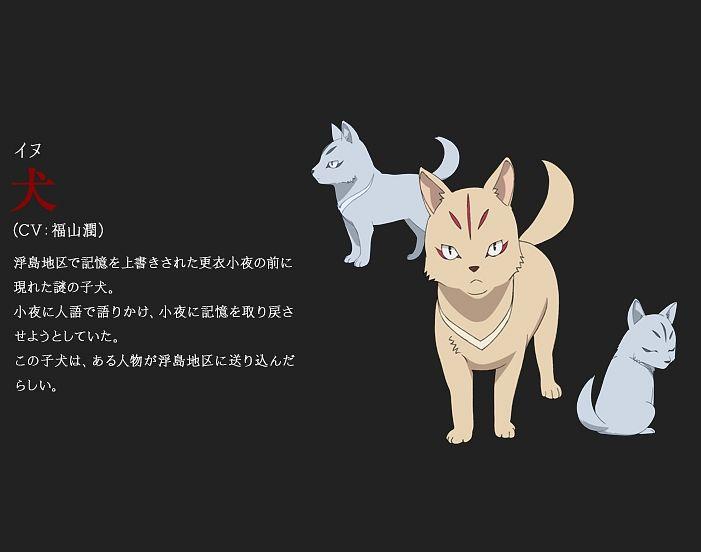 Watanuki Kimihiro (Dog) - Watanuki Kimihiro